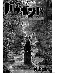 Vagabond 208: Volume Vol. 208 by Inoue, Takehiko