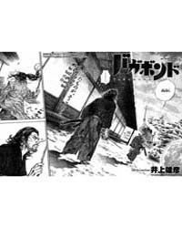 Vagabond 209: the Long Road Volume Vol. 209 by Inoue, Takehiko