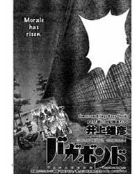Vagabond (Lãng Khách) : Issue 212: Tomor... Volume No. 212 by Inoue, Takehiko