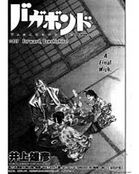 Vagabond (Lãng Khách) : Issue 217: Forwa... Volume No. 217 by Inoue, Takehiko