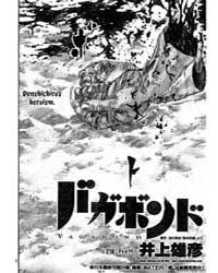 Vagabond 218: Death Volume Vol. 218 by Inoue, Takehiko