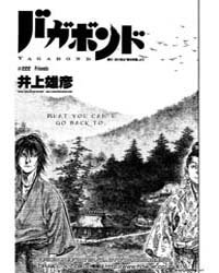 Vagabond 222: Friends Volume Vol. 222 by Inoue, Takehiko