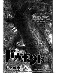 Vagabond 224: the Drooping Pine of Ichij... Volume Vol. 224 by Inoue, Takehiko