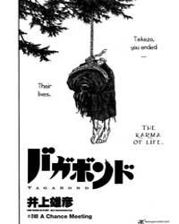 Vagabond (Lãng Khách) : Issue 240: a Cha... Volume No. 240 by Inoue, Takehiko