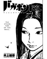 Vagabond (Lãng Khách) : Issue 246: Nothi... Volume No. 246 by Inoue, Takehiko
