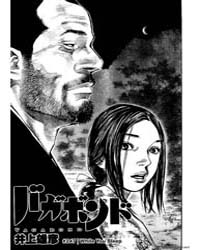 Vagabond 247: While You Sleep Volume Vol. 247 by Inoue, Takehiko