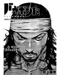 Vagabond 249: the Man in the Rumors Volume Vol. 249 by Inoue, Takehiko