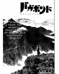 Vagabond (Lãng Khách) : Issue 250: an En... Volume No. 250 by Inoue, Takehiko