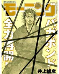 Vagabond 252: an Imprisoned Musashi Volume Vol. 252 by Inoue, Takehiko