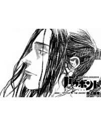 Vagabond 253: to Live by the Sword Volume Vol. 253 by Inoue, Takehiko