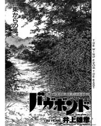 Vagabond 254: Home Volume Vol. 254 by Inoue, Takehiko