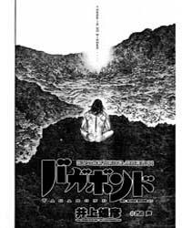 Vagabond 256: Voices Volume Vol. 256 by Inoue, Takehiko