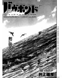 Vagabond 259: the Stick Volume Vol. 259 by Inoue, Takehiko