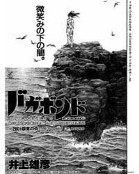 Vagabond (Lãng Khách) : Issue 260: the F... Volume No. 260 by Inoue, Takehiko
