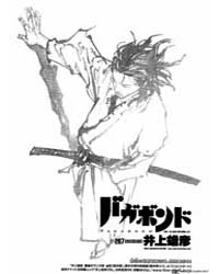 Vagabond 267: Crossroads Volume Vol. 267 by Inoue, Takehiko