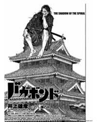 Vagabond (Lãng Khách) : Issue 271 Volume No. 271 by Inoue, Takehiko