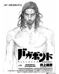 Vagabond 272: Dreams Worn Out and Return... Volume Vol. 272 by Inoue, Takehiko