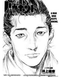 Vagabond 275: Liar Volume Vol. 275 by Inoue, Takehiko