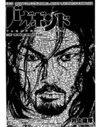 Vagabond (Lãng Khách) : Issue 287: the W... Volume No. 287 by Inoue, Takehiko