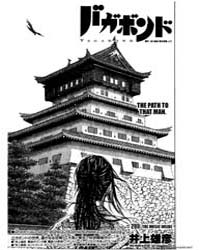 Vagabond 289: the Music Inside Volume Vol. 289 by Inoue, Takehiko