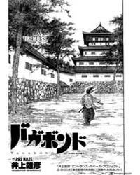 Vagabond (Lãng Khách) : Issue 293: Tremo... Volume No. 293 by Inoue, Takehiko