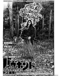 Vagabond (Lãng Khách) : Issue 296: Kojir... Volume No. 296 by Inoue, Takehiko