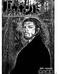 Vagabond 299: Mogura Volume Vol. 299 by Inoue, Takehiko