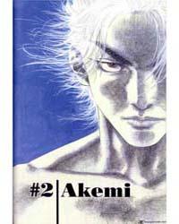 Vagabond (Lãng Khách) : Issue 2: Akemi Volume No. 2 by Inoue, Takehiko