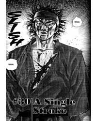 Vagabond 30: a Single Stroke Volume Vol. 30 by Inoue, Takehiko