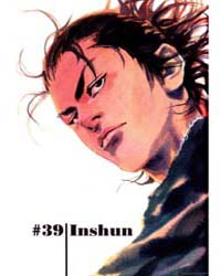 Vagabond (Lãng Khách) : Issue 39: Inshun Volume No. 39 by Inoue, Takehiko