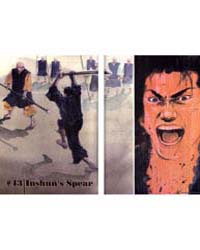 Vagabond 43: Inshuns Spear Volume Vol. 43 by Inoue, Takehiko