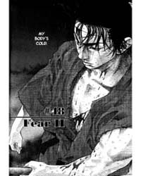 Vagabond 48: Fear II Volume Vol. 48 by Inoue, Takehiko
