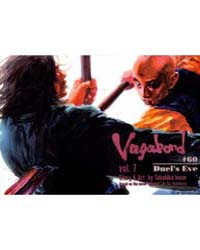Vagabond 60: Duels Eve Volume Vol. 60 by Inoue, Takehiko