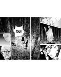 Vagabond 71: Inshun Volume Vol. 71 by Inoue, Takehiko