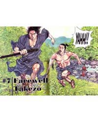 Vagabond 7: Farewell Takezo Volume Vol. 7 by Inoue, Takehiko