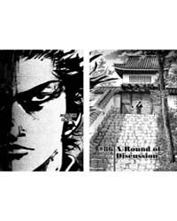 Vagabond 86: a Round of Discussion Volume Vol. 86 by Inoue, Takehiko