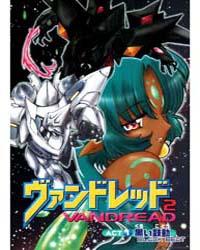Vandread 8: Black Beat Volume Vol. 8 by Akane, Kotetsu