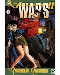 Venus Wars 2 8 Volume Vol. 8 by Yoshikazu, Yasuhiko