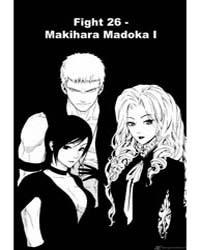 Veritas 26 : Makihara Madoha 1 Volume Vol. 26 by Yoon, Joon-shik