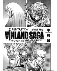 Vinland Saga : Issue 42: Arbitration Volume No. 42 by Makoto, Yukimura