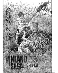 Vinland Saga : Issue 63: Need a Horse Volume No. 63 by Makoto, Yukimura