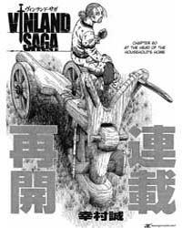 Vinland Saga : Issue 65: at the Head of ... Volume No. 65 by Makoto, Yukimura