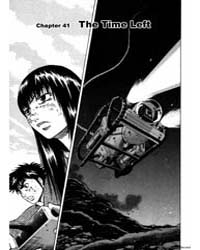 Waga Na Wa Umishi 40: Reopened Wound Volume Vol. 40 by
