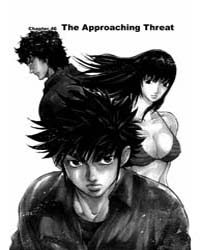 Waga Na Wa Umishi 45: the Approaching Th... Volume Vol. 45 by