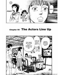 Waga Na Wa Umishi 54: the Start of a Ver... Volume Vol. 54 by
