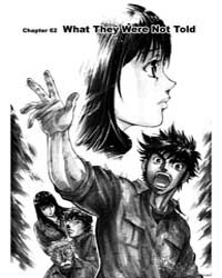 Waga Na Wa Umishi 61: Condition for Help... Volume Vol. 61 by