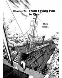 Waga Na Wa Umishi 73: Unfinished Duty Volume Vol. 73 by