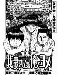 Wagatsuma-san Wa Ore No Yome 6 Volume No. 6 by Yuu, Kuraishi