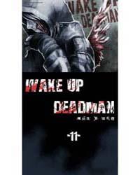 Wake up Deadman 11 Volume Vol. 11 by Yong-hwan, Kim