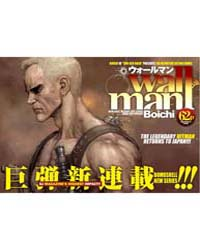 Wallman 1 Volume No. 1 by Boichi